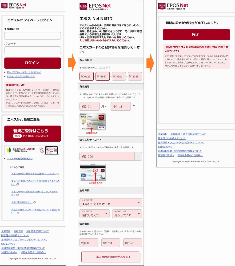 サイトの画像